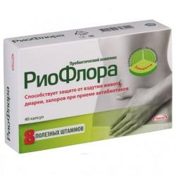 Buy Rioflora capsules No. 40