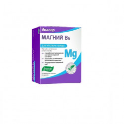 Buy Magnesium B6 tablets 1.25g №60