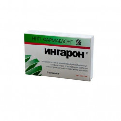 Buy Ingaron lyophilisate for the solution for the i / m administration 500000me bottle number 5