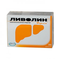 Buy Livolin Forte capsules No. 30