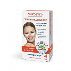 Buy Novosvit (Novosvit) gel pads around the eyes anti-wrinkle №4