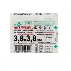 Buy Bactericidal adhesive plaster 3.8 * 3.8cm
