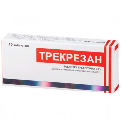 Buy Trekrezan tablets 200mg №10