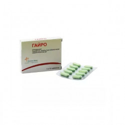 Buy Gayro (ornidazole) coated tablets 500mg №10