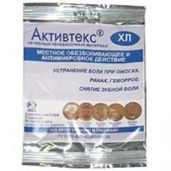 Buy Napkins activteks hl No. 1 lidocaine chlorhexidine