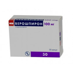 Buy Veroshpiron capsules 100mg №30