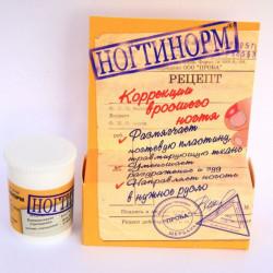 Buy Nogtinorm 15g
