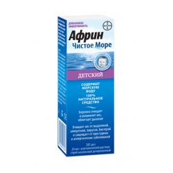 Buy Afrin clear sea spray for children 20ml