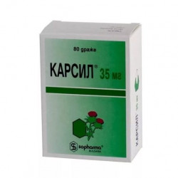 Buy Karsil dragee 35mg №80