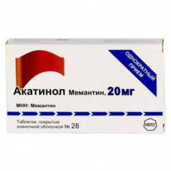 Buy Akatinol memantine coated tablets 20mg №28