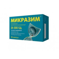 Buy Micrazim capsules