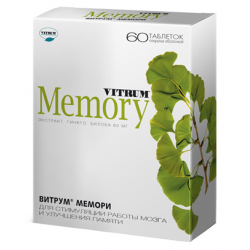 Buy Vitrum memory 60mg tablets number 60