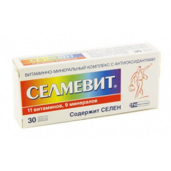 Buy Selmevit tablets number 30