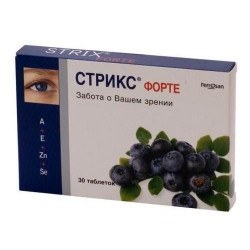 Buy Strix forte tablets №30