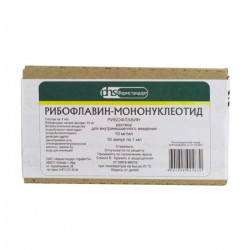 Buy Riboflavin-mononucleotide injection 1% 1ml №10