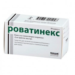 Buy Rovatineks capsules No. 50
