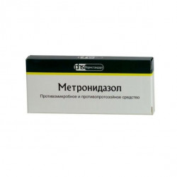 Buy Metronidazole tablets 250mg №40
