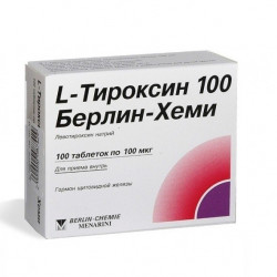Buy L-thyroxine tablets 100mcg №100