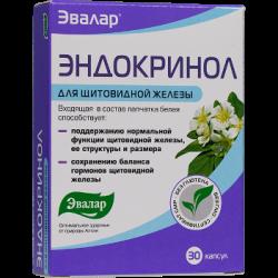 Buy Endocrinol Capsules 275mg №30