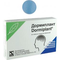 Buy Dormiplant coated tablets number 50