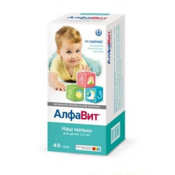 Buy Alphabet our baby sachet package 3g №45