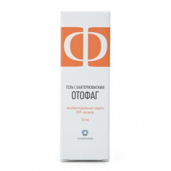 Buy Otofag 50ml