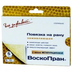 Buy Voskopran bandage with methyluracyl 10% ointment 5x7.5cm №5