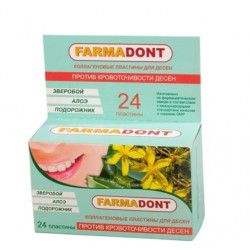 Buy Farmadont plate for gums from bleeding (aloe, St. John's wort) №24