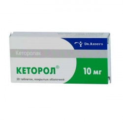 Buy Ketorol tablets 10 mg number 20