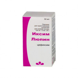 Buy Iksim Lupine powder for suspension 100mg / 5ml 25ml
