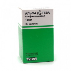 Buy Alpha dz-teva capsules 1 mg No. 30
