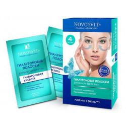 Buy Novosvit (novosvit) strips hyaluronic for eyes 2pairs