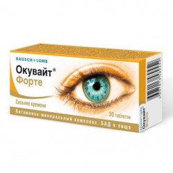 Buy Okuvayt lutein forte tablets No. 30
