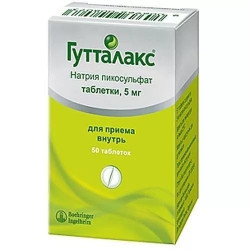 Buy Guttalaks 5mg tablets number 50