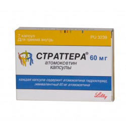 Buy Strattera capsules 60mg №7