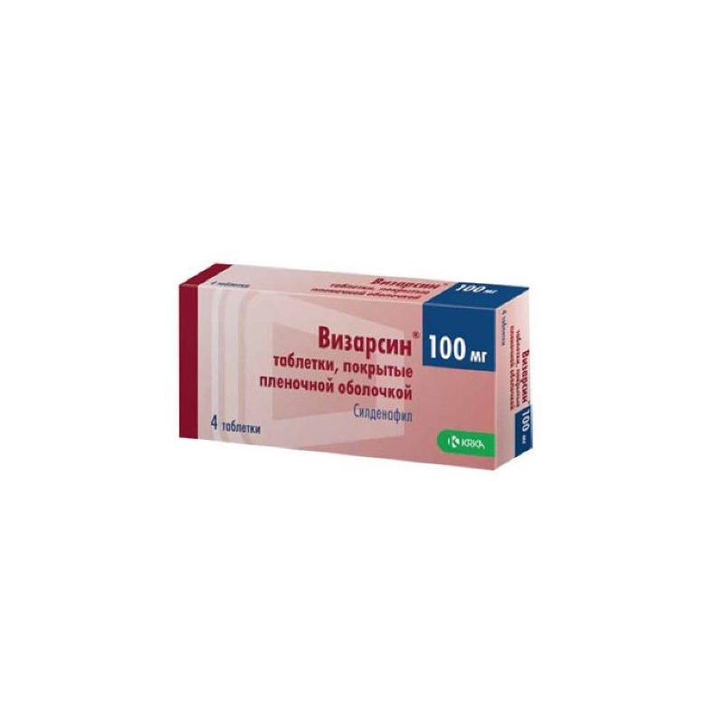 Buy Vizarsin tablets 100mg №4