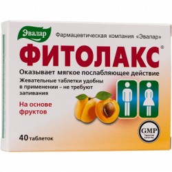 Buy Fitolaks tablets 500mg №40