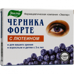 Buy Blueberry forte with lutein tablets No. 100