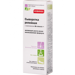 Buy Elfapharm (elf farm) burdock serum for hair 100ml