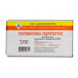 Buy Platifillina hydrotartrate ampoules 0.2% 1ml №10