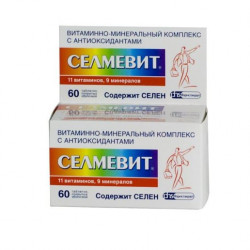 Buy Selmevit tablets number 60