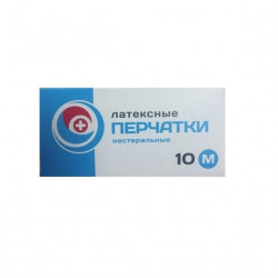 Buy Non-sterile examination gloves (pm), steam No. 5