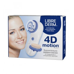 Buy Librederm (librederm) device for cleansing the skin 4d-motion