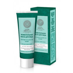Buy Natura siberica (Siberian nature) face mask 75ml