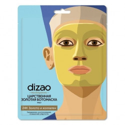 Buy Dizao (design) botomusk for the face regal gold 24k gold and collagen №2