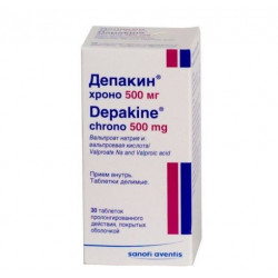 Buy Depakine-Chrono coated tablets 500mg №30