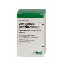 Buy Vertigohel tablets number 50