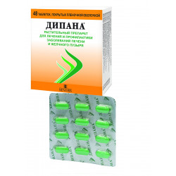 Buy Dipana tablets No. 48