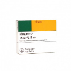 Buy Movalis ampoules 15mg 1.5ml №5