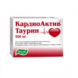 Buy Cardioactive Taurine Tablets №60